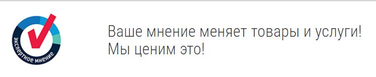 Expertnoemnenie.ru (2)